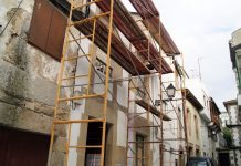 renovacion-urbana-rural